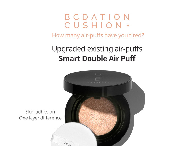 bcdation tonymoly review